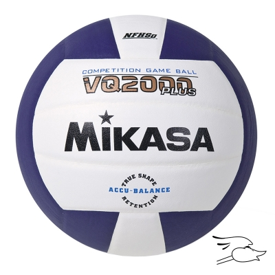 BALON MIKASA VOLLEYBALL COMPETITION PURPLE-WHITE